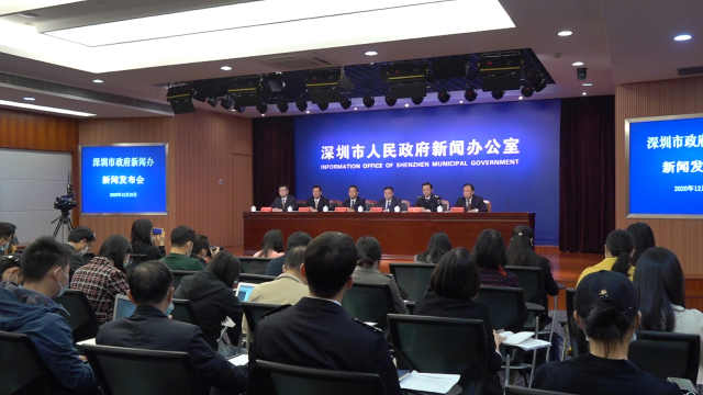 《深圳经济特区优化营商环境条例》明年1月1日起正式实施