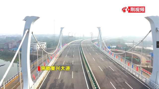 航拍荆州快速路——复兴大道