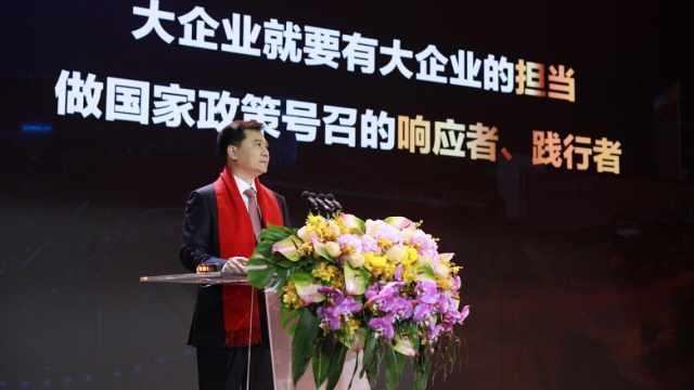 张近东:企业小了是个人的,大了就是社会的、国家的