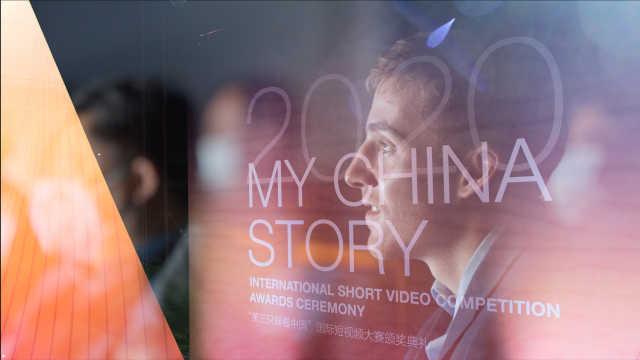 """美国小哥的2020""""第三只眼看中国""""国际短视频大赛颁奖礼之行"""