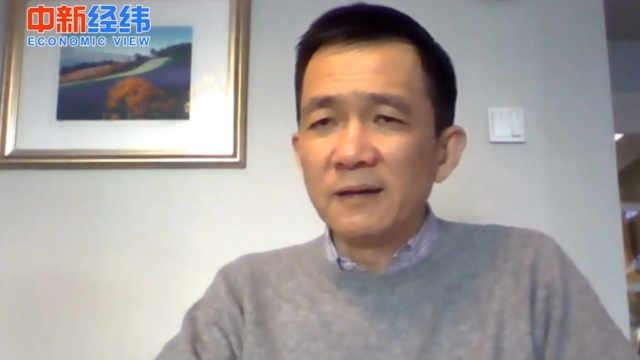 【预见2021】姚洋:中国经济未来5至7年有较高速增长