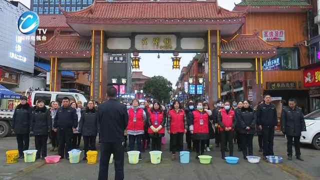 为这事,桐梓综合行政执法局出动200多人!