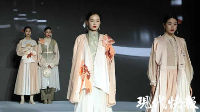 2020第七届紫金奖·服装创意设计赛终评惊艳走秀