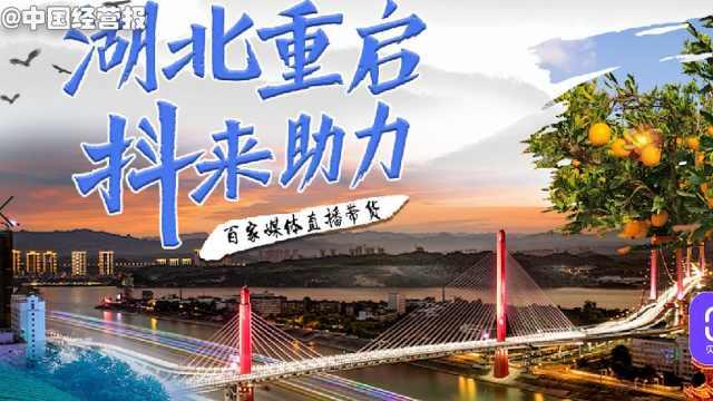抖音全国数据揭秘!晚上八九点人最多,贵州人最爱玩抖音!