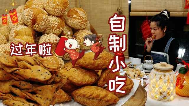 十块钱做一大盆,最经典的广东年味小吃