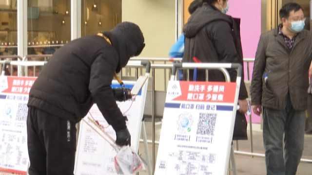 商超防疫措施不放松,市民购物很放心