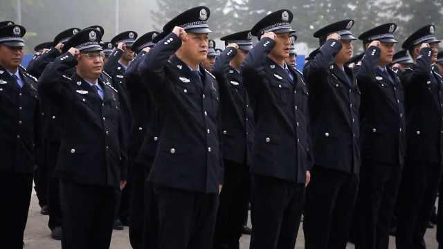 重温入警誓词,喜迎首个中国人民警察节