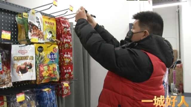 一城好人丨魏钺:这个80后开了一家零利润超市