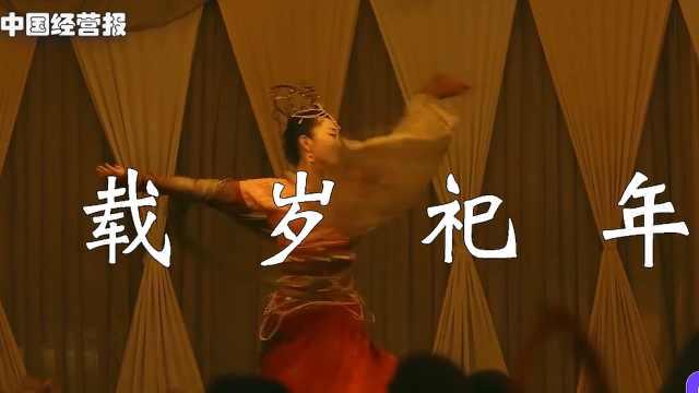 春运不光现代有,甚至早在唐朝时期,就已经出现春节七天假了