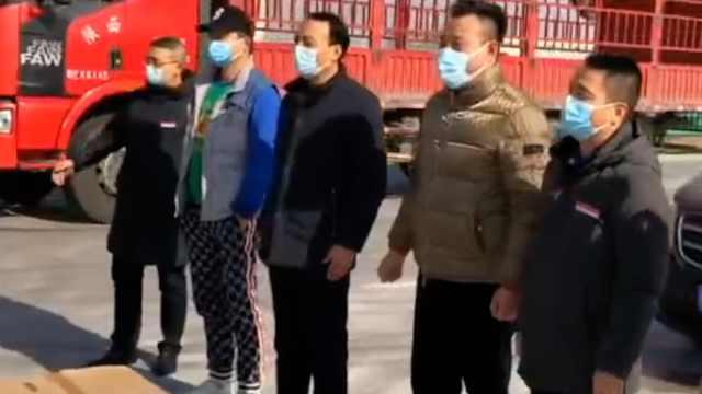 西安男子驱车百公里为白水捐3千个口罩:支援医护,尽份力