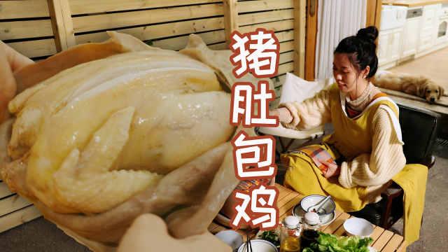 """一道俗称""""凤凰投胎""""的客家菜,让你在冬天不再寒冷"""