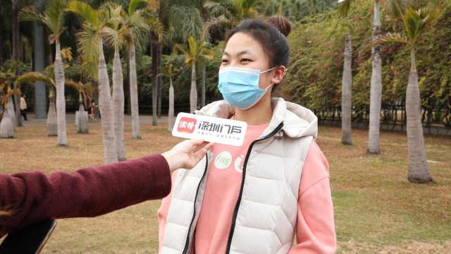 """深圳空气质量全国排名第六,说说你感受到的""""深圳蓝""""?"""