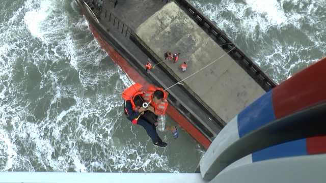 现实版《紧急救援》!海上飞行队风浪中搜寻生命