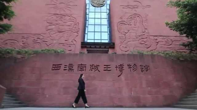 两千年前南越王有多懂吃?小学教师转行博物馆为你揭秘