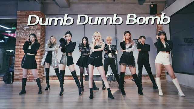 中国女团不香吗?The9-Dumb Dumb Bomb九人版翻跳