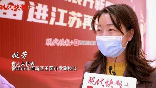 省人大代表建议:将疫情防控教育列入中小学教材