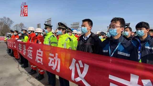 庆阳市2021春运工作启动仪式举行
