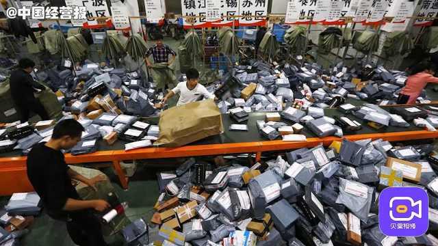 针对不可回收降解,快递包装材料的处理,到底由谁来买单?