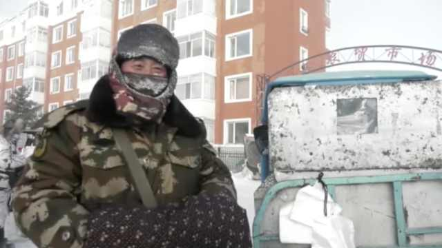 零下48.9℃!中国最冷小镇创41年历史最低温