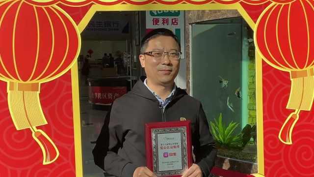 """深圳""""新年俗"""" 第十八届爱心年夜饭启动"""