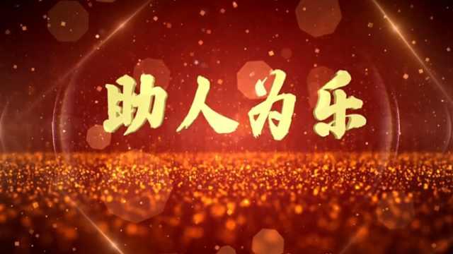 """【2020""""红山好人""""】伟大源于平凡,榜样就在我们身边!"""