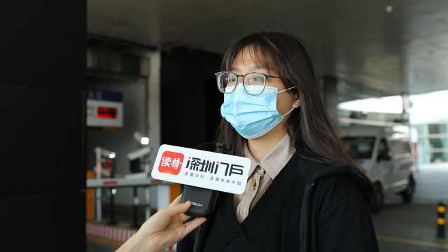 """深圳将实施""""数字市民""""计划,你期待吗?"""