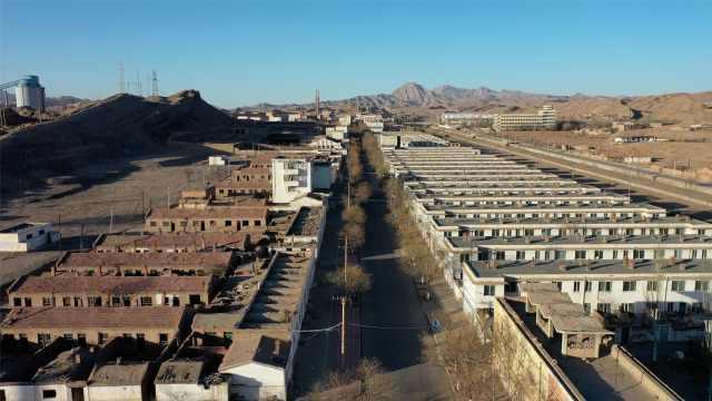 山海情取景地关停煤矿恢复生态,10万人小镇仅剩百余人