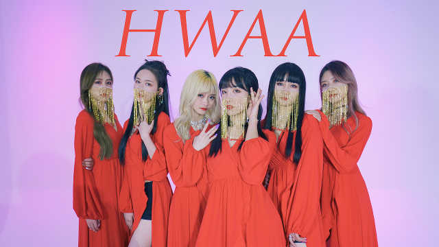 (G)i-dle新曲火花HWAA变装翻跳