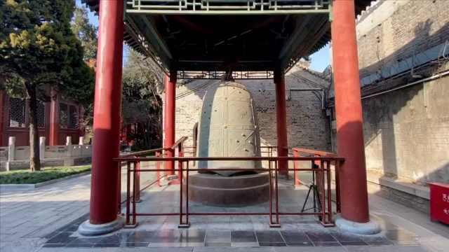 春晚新年钟声来自西安!被誉天下第一名钟,距今1310年