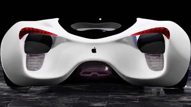 秘密研发多年,苹果汽车或在2024年上市
