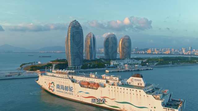 为自贸港建设保驾护航