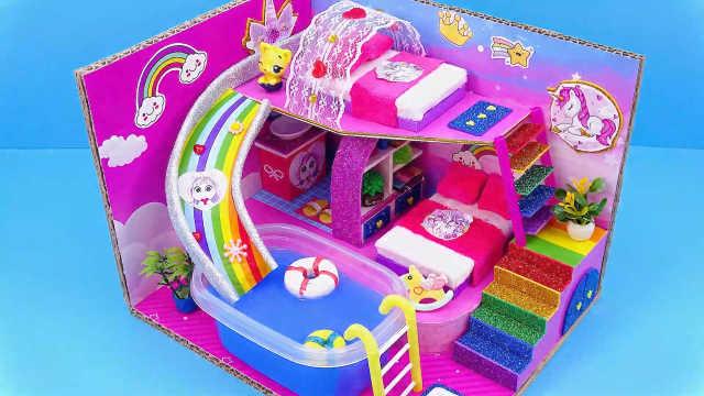 DIY迷你娃娃屋,可爱独角兽的彩虹云朵小屋