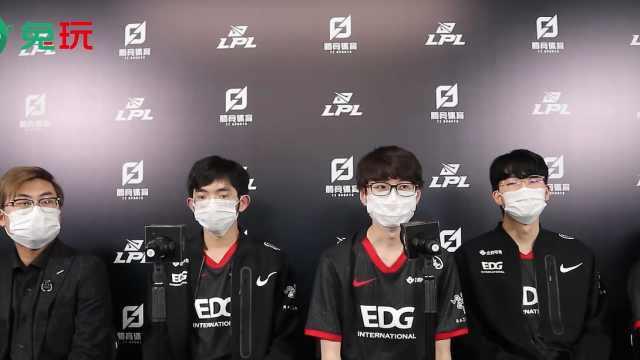 EDG赛后群访 - Jiejie:七连胜只是一个开始