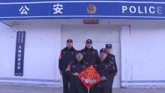 4000米青藏高原上的派出所:8民警轮班执勤,过年仍坚守