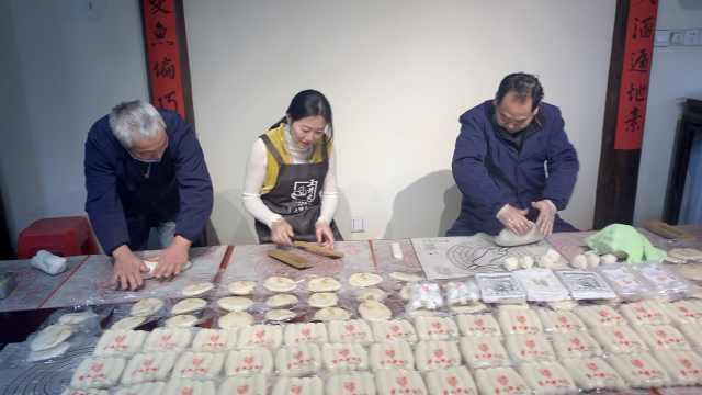作家徐海蛟谈宁波年味:有谢年开年仪式,汤圆海鲜大餐不可少