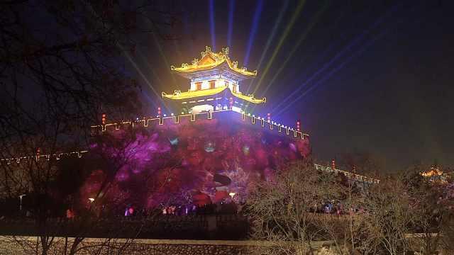 西安古城墙变身巨型屏幕,表演裸眼3D灯光秀