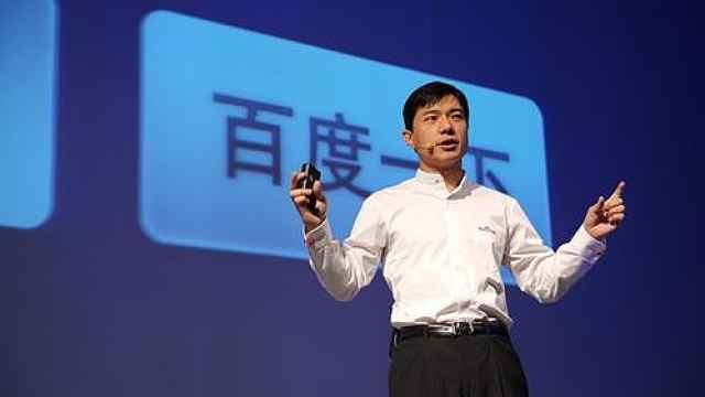 李彦宏:百度汽车将在三年内推出,CEO和品牌已确定