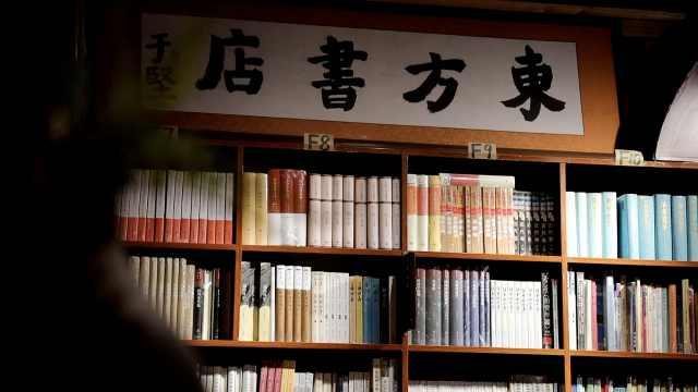 云南95岁独立书店学者大咖常登门,心灵鸡汤等八类书不卖