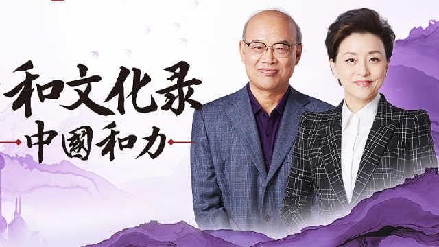王恩哥:希望年轻人懂得,追求财富不是唯一目的(上)