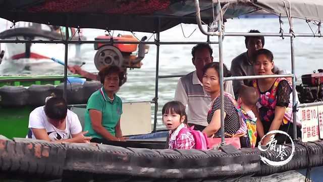 渔排上的疍家人:数年的等待,终将迎来收获的喜悦!