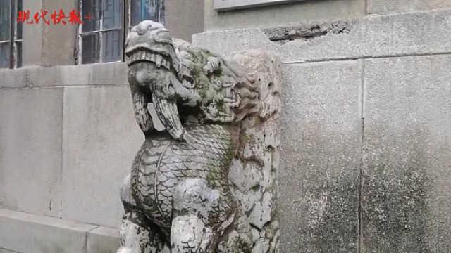 """圆明园365张老照片看不够?南京""""深藏""""多处疑似圆明园文物"""