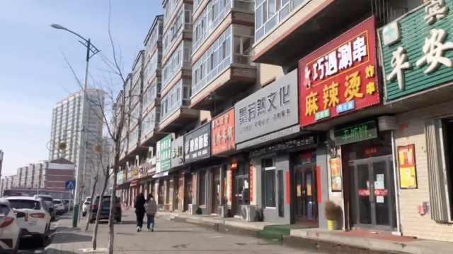 麻辣烫之乡在东北!这个县城麻辣烫280家,杨国福张亮发源于此