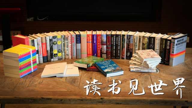 本土学术畅销书时代真的来了吗?