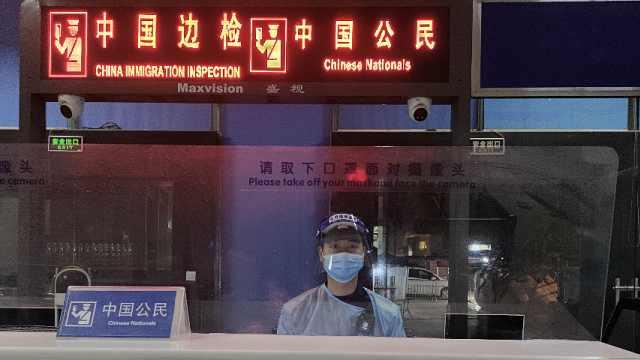 """瑞丽边检民警包的汤圆是""""平安馅""""的"""