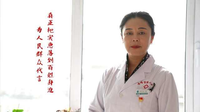 """王耐霜:永葆""""医者仁心""""的为民情怀"""