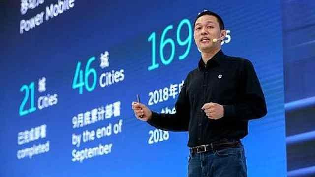 李斌:自动驾驶将采用订阅模式,微软亚马逊也是这么干的