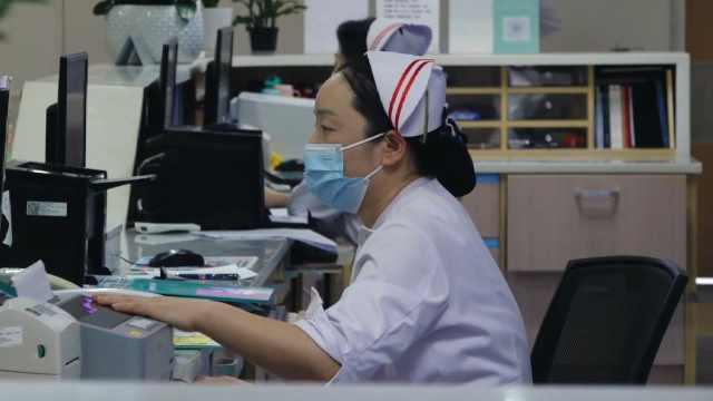 """深圳市第二人民医院""""六位一体""""建设区域医疗中心"""