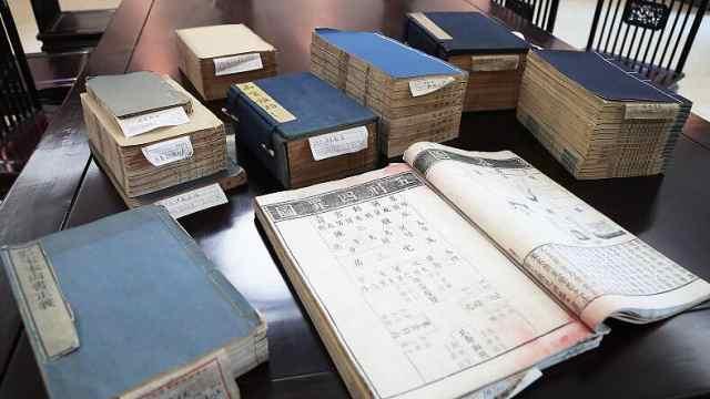 南京图书馆藏《尚书》有关古籍三四百种