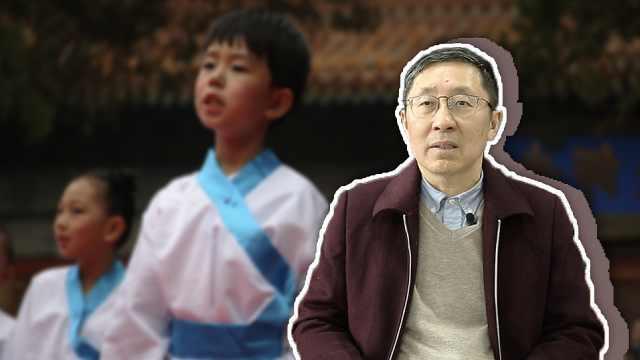 许纪霖:国学班是智商税吗?
