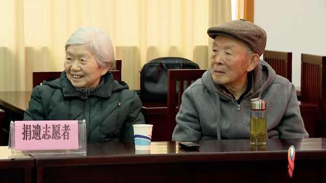 89岁抗美援朝老兵与妻子共同捐遗